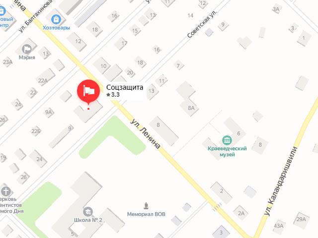 Управление социальной защиты (соцзащиты) населения по Эхирит-Булагатскому району в п. Усть-Ордынский на ул. Ленина
