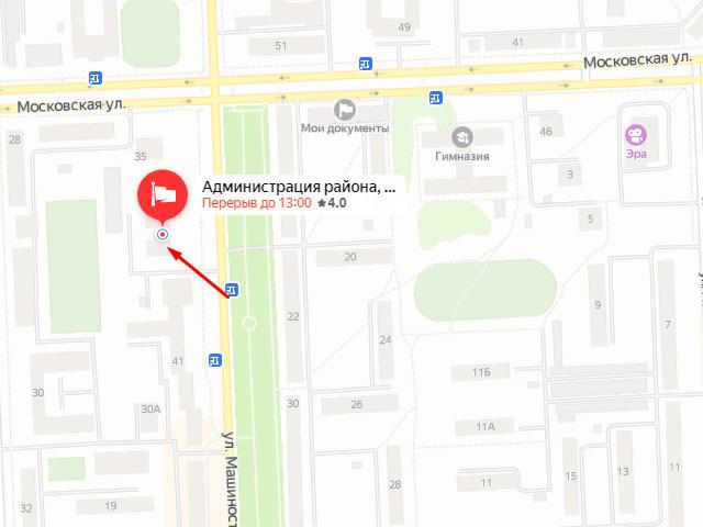 Управление социальной защиты (соцзащиты) администрации Юргинского муниципального района