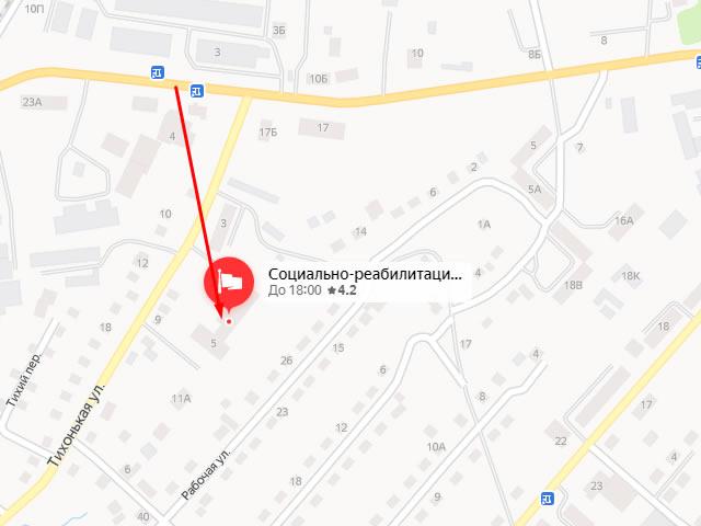 Социально-реабилитационный центр для несовершеннолетних в г. Биробиджан на ул. Тихонькая
