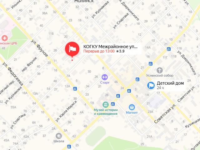 Межрайонное управление социальной защиты (соцзащиты) населения в Нолинском районе г. Нолинск на ул. Спартака