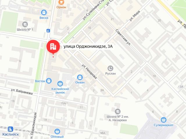 Управление социальной защиты (соцзащиты) населения в МО «город Каспийск» в г. Каспийск на ул. Орджоникидзе