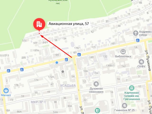 Ставропольский реабилитационный центр для детей и подростков с ограниченными возможностями здоровья в г. Ставрополь на ул. Авиационная