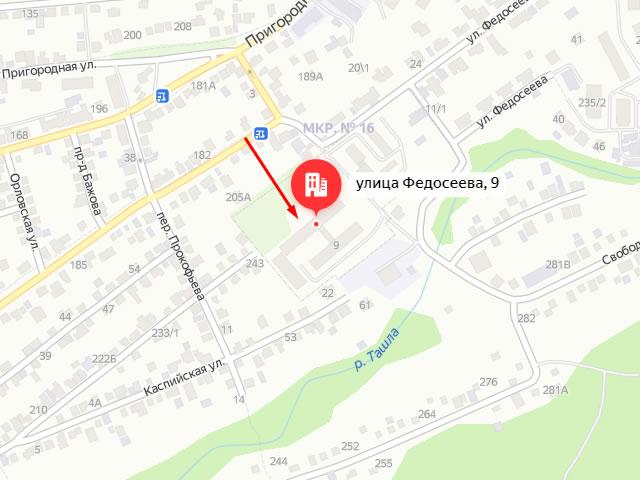 Ставропольский краевой геронтологический центр в г. Ставрополь на ул. Федосеева