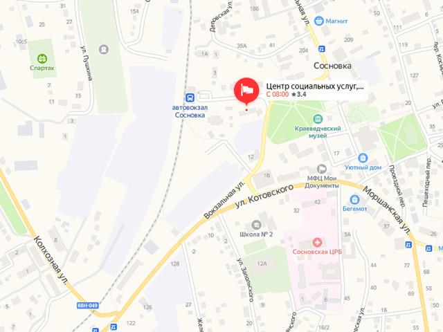 Центр социальных услуг (соцзащиты) для населения Сосновского района в р.п. Сосновка на ул. Вокзальная