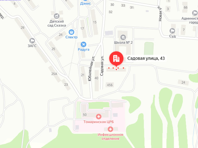 Центр социальной поддержки (соцзащиты) Сахалинской области. Отделение по Томаринскому району в г. Томари на ул. Садовая