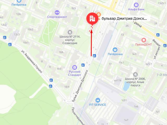 Отдел социальной защиты населения района Северное Бутово г. Москвы на бульваре Дмитрия Донского