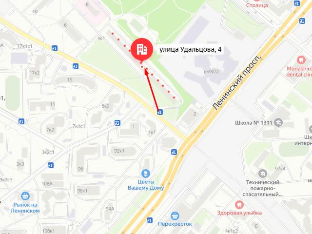 Управление социальной защиты населения Западного административного округа г. Москвы на ул. Удальцова